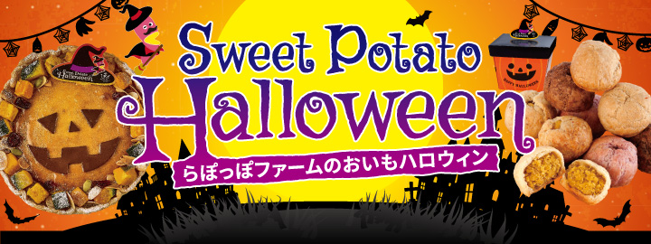 Sweet Potato Halloween!!